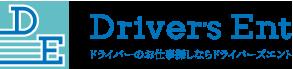 Driver's Ent
