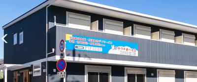 株式会社Rケアサービス