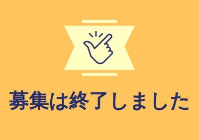 産経新聞 喜志専売所