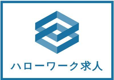 松永産業 株式会社