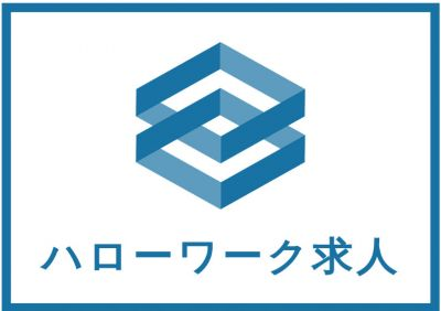 坂口鍛工株式会社