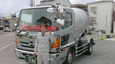 株式会社タカラトランスポートサービス